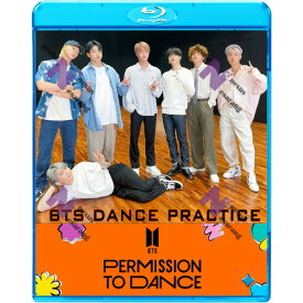 [Blu-ray]☆BTS 2021 2nd Dance Practice Collection☆ permission to dance Butter Dynamite ON Black Swan Boy With Luv Dionysus IDOL FAKE LOVE☆防弾少年団☆RM ジン シュガ ジェイホープ ジミン テヒョン V ジョングク☆[K-POP Blu-ray]