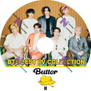 [K-POP DVD]BTS BEST PV COLLECTION 2021☆Butter Life Goes On Dynamite Black Swan ON MAKE IT RIGHT☆防弾少年団 2…