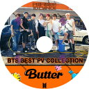 ☆BTS☆ BEST PV COLLECTION 2021 2nd-Permission to dance Butter Life Goes On Dynamite Black Swan ON MAKE IT RIG…