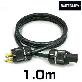 WATTGATEシールド電源ケーブル 黒色プラグ【長さ】1.0m