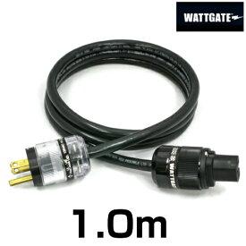 WATTGATEシールド電源ケーブル 透明プラグ【長さ】1.0m