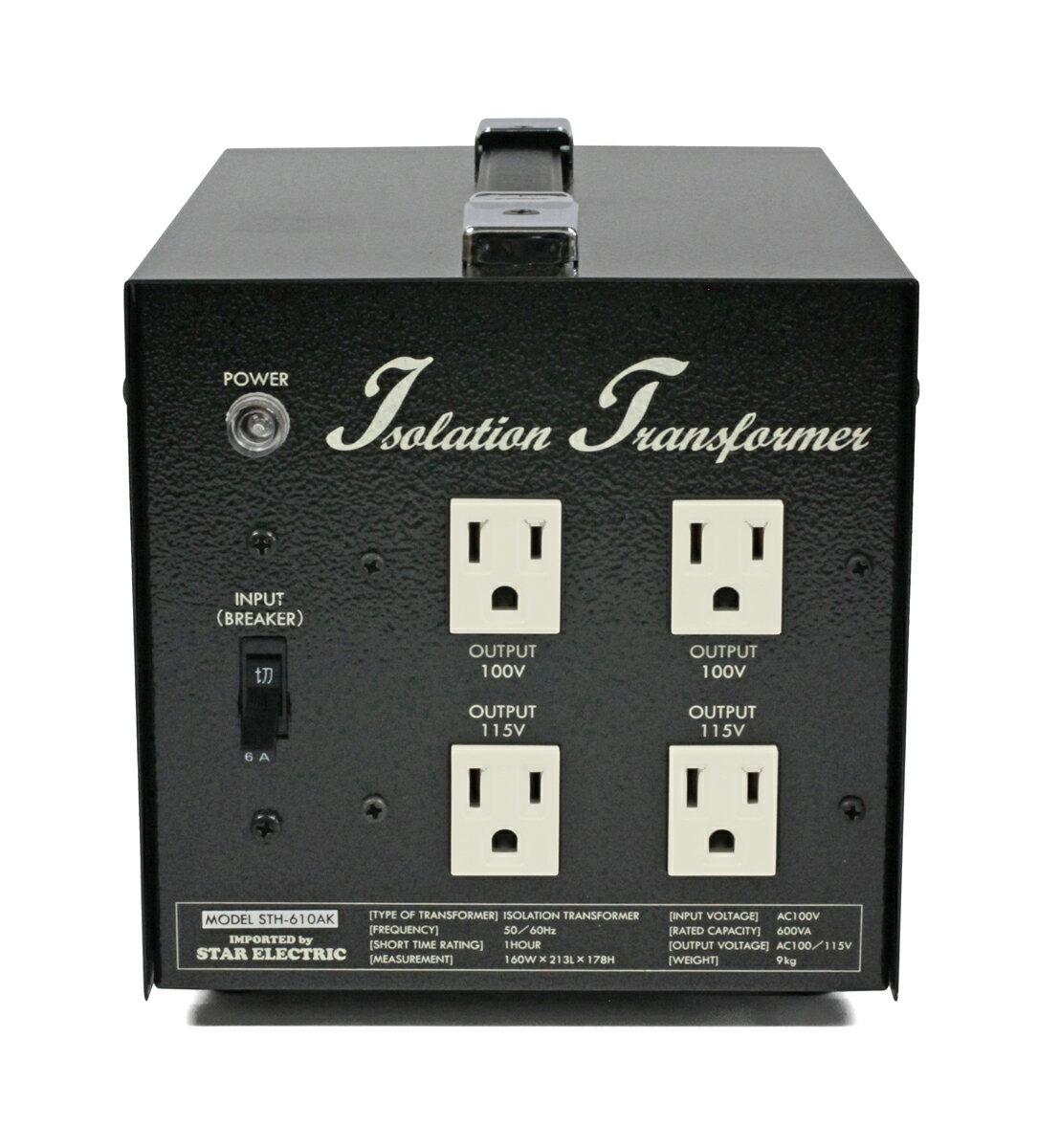 【エントリーでさらにポイント5倍!】アイソレーション電源トランスギタリスト電源600W100V専用仕様