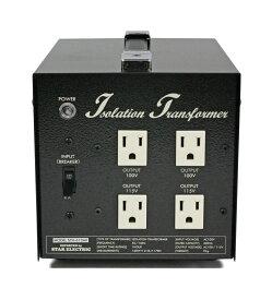 アイソレーション電源トランスギタリスト電源600W100V専用仕様