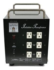 ダウン&アイソレーション電源トランス1500W200V仕様(STH-1520A)