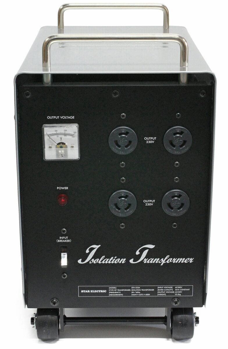 アップ&アイソレーション電源トランス3000W