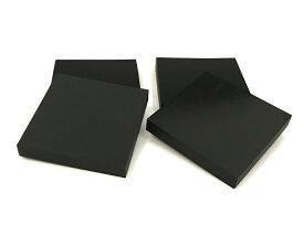 6.5センチ角ソルボセイン4枚セット(粘着テープなし・黒色)