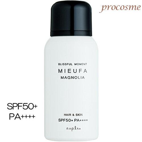 ナプラ ミーファ フレグランス UVスプレー マグノリア 80g 日焼け止めスプレー SPF50+ PA++++