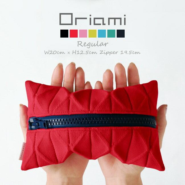 使える魔法の筆箱:oriamiペンケース 中学生 高校生 大容量 おしゃれ かわいい シンプル おもしろ 女子 男子 日本製 pencil case 【プロディガル】