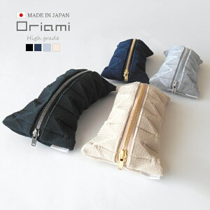 oriami ペンケース ハイグレード おしゃれ 大人 女性 男性 大学生 高校生 筆箱 無地 面白い シンプル コンパクト 薄型 日本製 プロディガル
