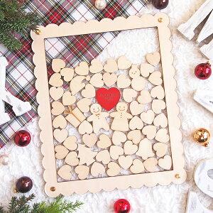 クリスマス ウェディングドロップス ビスケット型 [名入れ] ナチュラル / ウェルカムボード ウェディング 結婚式 誕生日 バースデー プレゼント お祝い 送別会 寄せ書き