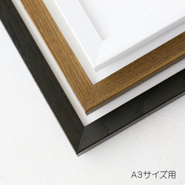モダンウッドフレーム (Modern Wood Frame) A3サイズ