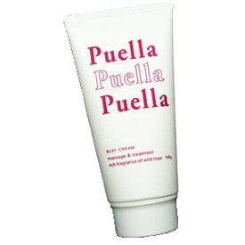 【クーポンあり】【あす楽】バストケアクリーム puella(プエルラ)