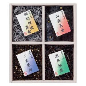 【クーポンあり】廣川昆布 御昆布 佃煮4品詰合せ J-15 7016-017 様々なシーンでの贈り物におすすめです。