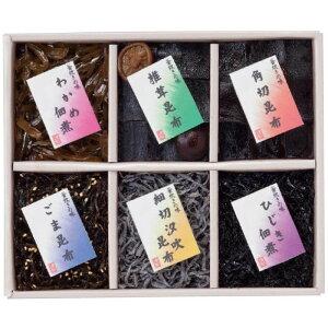 【クーポンあり】廣川昆布 御昆布 佃煮6品詰合せ J-20 7016-026 様々なシーンでの贈り物におすすめです。