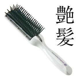 【クーポンあり】【あす楽】ヘアブラシ 静電気 美容師 髪 美容師さんの艶髪ブラシ静電気除去タイプ