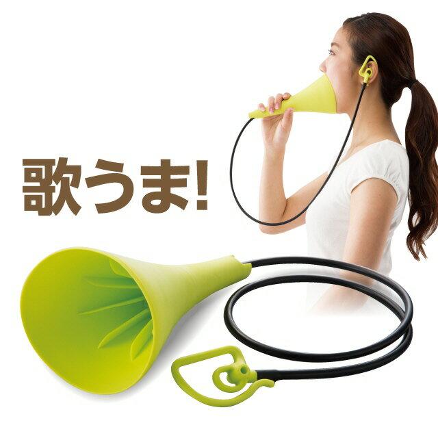【クーポンあり】【あす楽】カラオケ 防音マイク 消音 騒音対策 目指せ歌ウマ UTAET(ウタエット)