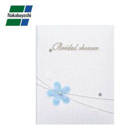 【クーポンあり】ナカバヤシ ブライダルフォト ブライダルシャワーシリーズ フ-GK-160 上品な刺繍入り布製2ツ折りフレーム。