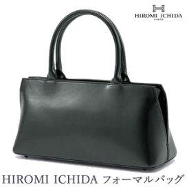 【クーポンあり】【あす楽】冠婚葬祭 バッグ フォーマル 市田 ひろみ HIROMI ICHIDA フォーマルバッグ