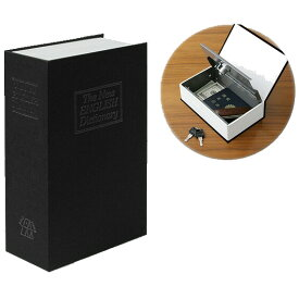【ポイント10倍】【クーポンあり】【あす楽】金庫 本型 隠し金庫 辞書型金庫 Lサイズ 黒2138