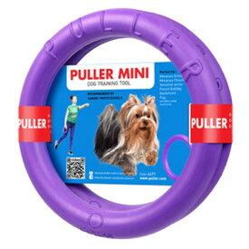 【ポイント10倍】【クーポンあり】【あす楽】しつけ用品 ドッグトレーニング ペット Dear・Children ドッグトレーニング玩具 PULLER Mini 小