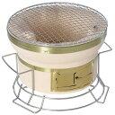 【クーポンあり】【あす楽】七輪 しちりん バーベキュー 炭焼き 断熱性が高く保温性に優れた珪藻土七輪