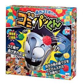 【クーポンあり】【あす楽】ゲーム ゴミ箱 おもちゃ メガハウス 〜暴れゴミ箱ゲーム〜 ゴミパッくん