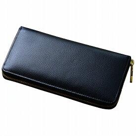 お 財布 満月