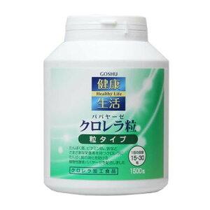 【クーポンあり】【送料無料】五洲薬品 健康生活 クロレラ 1500粒 クロレラのチカラをパパイヤ酵素でさらに効率的に。