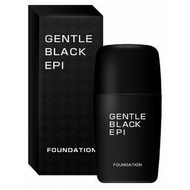 【クーポンあり】【あす楽】男性用 メンズ ファンデーション ジェントルブラックエピ ファンデーション