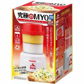 【クーポンあり】【あす楽】調理玩具 マヨラー タカラトミーアーツ 究極のMYO きゅうきょくのマヨネーズ
