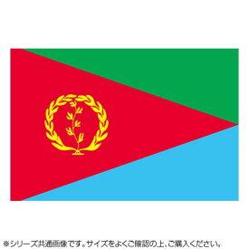 【クーポンあり】N国旗 エリトリア ミニフラッグ W157×H105mm 22921 会議やスポーツの大会などに!