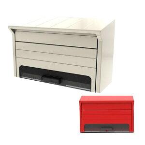 【クーポンあり】グリーンライフ プラスチックポスト PP-30 郵便 壁つけ 幅広 かわいい シンプル 定番 スタンダード 日本製 メールボックス 郵便受け 南京錠