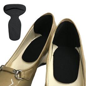 【クーポンあり】靴に貼るだけ くつズレん 黒 靴下 かかと インソール 滑り止め 保護 ヒール レディース 衝撃軽減 クッション パンプス 靴擦れ パッド ずれ防止