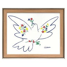 【クーポンあり】【送料無料】ユーパワー パブロ ピカソ「花とハト」 PP-15001 絵 インテリア 壁掛け シンプル 鳩 名画 美術 アート 額 芸術