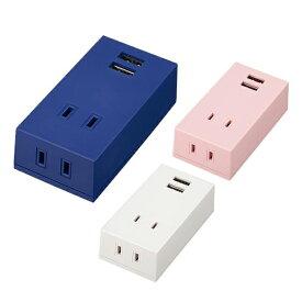 【クーポンあり】YAZAWA(ヤザワコーポレーション) SMART TAP(スマートタップ) 2USB+2AC コンセントを利用しながらUSB充電できるタップ♪
