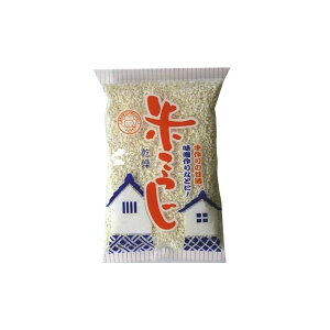 【クーポンあり】【送料無料】乾燥米こうじ 200g×10個 甘酒 塩麹 本格手作りみそ 便利 フリーズドライ お味噌 日本製 簡単 手軽