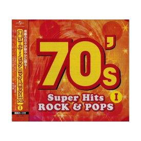 【クーポンあり】CD 70's Super Hits ROCK&POPS I (洋楽スーパー・ヒッツ ロック&ポップス 70's I) KB-209