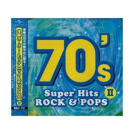 【クーポンあり】CD 70's Super Hits ROCK&POPS II (洋楽スーパー・ヒッツ ロック&ポップス 70's II) KB-210