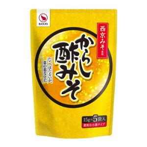 【送料無料】BANJO 万城食品 からし酢みそ(15g 5P)×10×8個入 420041 まとめ買い 調味料 業務用