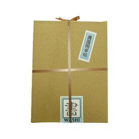 【クーポンあり】【送料無料】和紙のイシカワ 半紙 白鶴 1000枚入 H-HAKUTSURU1000 手漉紙の良さが出るように工夫した機械漉の紙。