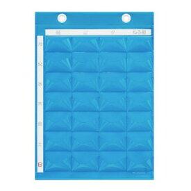 【クーポンあり】日本製 SAKI(サキ) ミニウィークリー投薬ポケット(1日4回分用) W-162 ブルー 1週間のお薬やサプリメントを管理できる便利なお薬ポケット!!