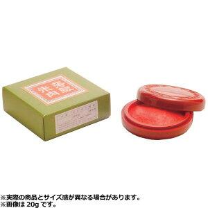 【クーポンあり】【送料無料】金龍朱肉(練朱肉) 落款用 400g KR-1