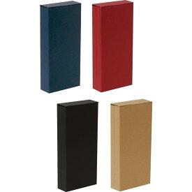 【クーポンあり】ナカバヤシ ライフスタイルツール ウォールボックスM W135×D50×H285mm LST-WB02 小物や筆記具を収納!マグネット付で冷蔵庫等に簡単貼り付け♪