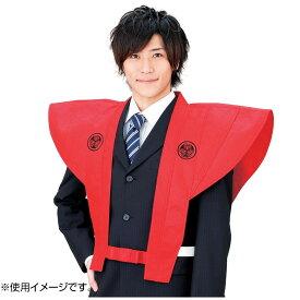 【クーポンあり】赤裃 MJP-701 パーティーや宴会での仮装におすすめ!