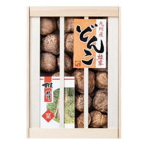 【クーポンあり】九州産原木どんこ椎茸 KKD-40 6285-028 贈り物 しいたけ お中元 きのこ シイタケ ギフト お歳暮 食品 グルメ