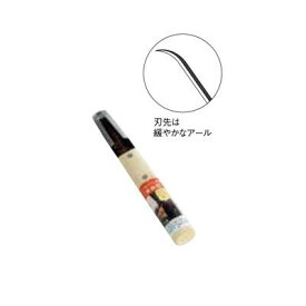 【クーポンあり】ナイフ型フラン病削り(青森型) 09350 庭周りのお手入れに。