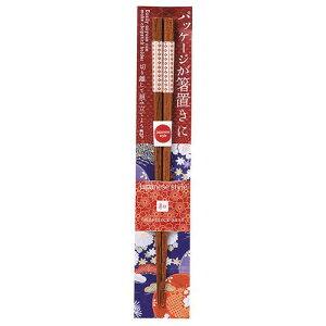 【ポイント10倍】【クーポンあり】ISHIDA イシダ 箸 ジャパニーズスタイル 渋柿 23cm 13382 シンプルなデザインのお箸