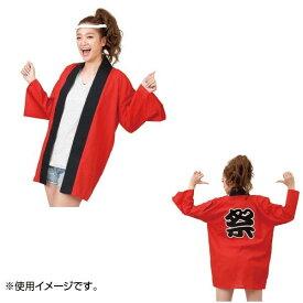 【クーポンあり】お祭りはっぴ 赤 MJP-699 パーティーや宴会での仮装におすすめ!