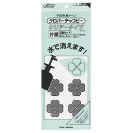 【クーポンあり】クロバー チャコピー片面クリアータイプ2色セット 24-110 水をスプレーするだけで、写した線が消える紙チャコ。