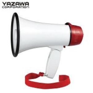 【クーポンあり】YAZAWA(ヤザワコーポレーション) ハンドメガホン スタンダードタイプ 5W Y01HMN05WH シンプル 拡声器 折りたたみハンドル コンパクト サイレン付き 非常時 乾電池 野外